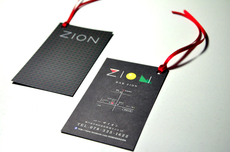 BAR ZION_Shopcard design.