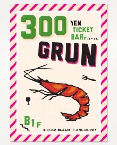 grun_001
