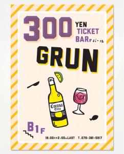 grun_003