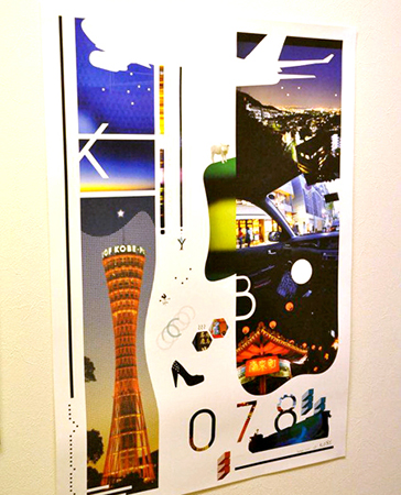 POSCOLLE_Kobe Design Airport 2011_Self Promotion Poster.